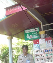 048.FREE FOR THAI