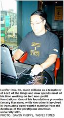 Lucifer Chu in Taipei Times