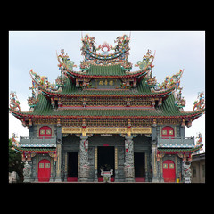 - One of the many temples in PengHu, Taiwan (mambo1935) Tags: color temple taiwan   penghu   anawesomeshot mambo1935