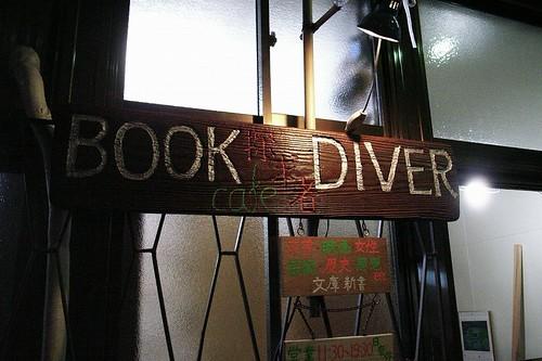BOOK DIVER
