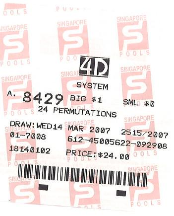 4D Prediction: 8429 - Mar 07