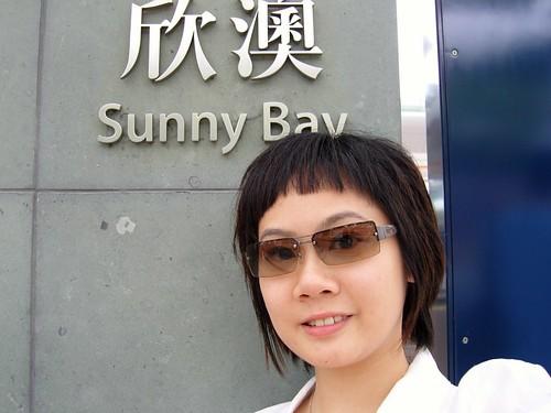2007ABday1-05