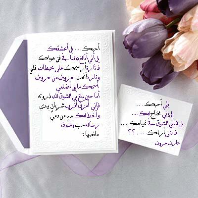 كلمات من القلب الى القلب   من اراد ان يضع بصمه  اتجاه حبيبه فليدخل