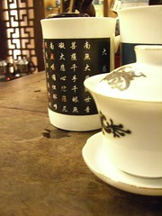 Tea in China (jasonpearce) Tags: china jason asia tea beijing may prince day1 mansion may24 thursday pearce gong 2007