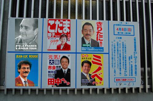 Elections à Osaka