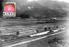 8-18-13沙田1924