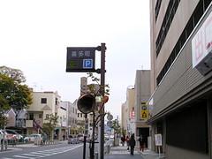 豊田市駐車場