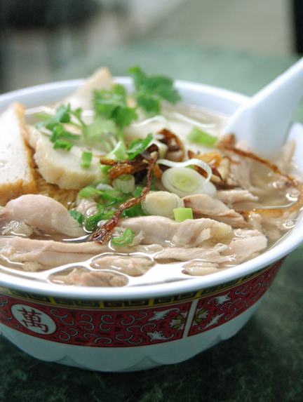 Mien Nghia Chicken Fish Noodles