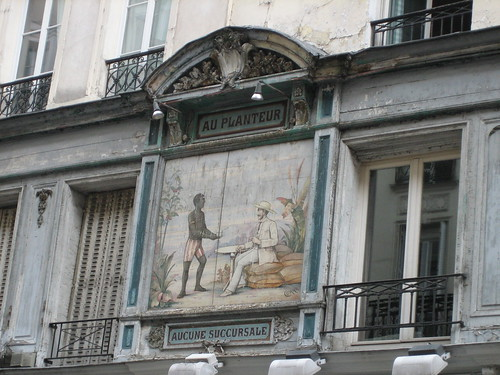 (8-5) Montorgueil