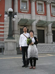 1st anniversary of marriage