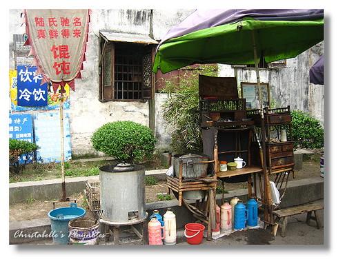 [浙江西塘]陸氏餛飩攤位
