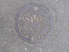 Ogatsu manhole (Stop carbon pollution) Tags: japan 日本 touhoku 東北 miyagiken 宮城県