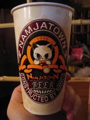 Namco Beer!