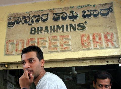 Brahmin's Coffee Bar, V V Puram 11 Apr 07