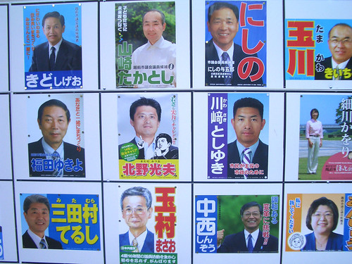 election01.jpg