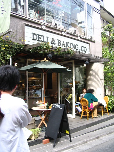 Deli & Baking Co - Shimokitazawa