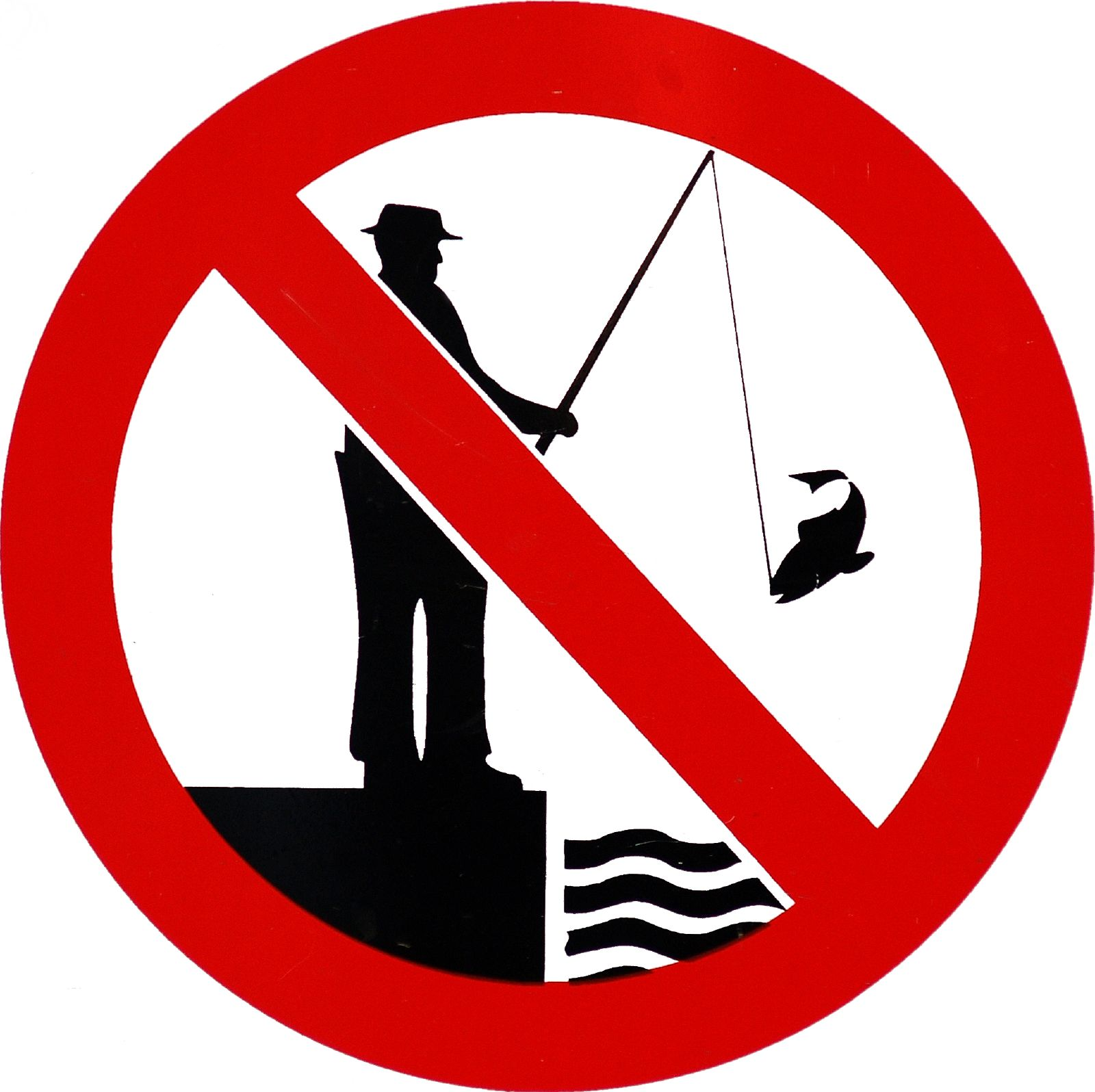 つり禁止 : 釣りのイラスト素材 ... : 魚イラストぬりえ : イラスト