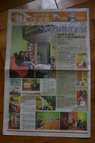 nous dans le journal :)