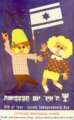 047 (alex2go) Tags: china old israel oldschool retro communism posters zion ussr shamir      alex2go