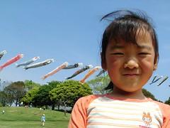 昭和の森公園にいったよ