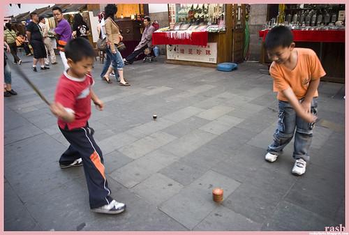 hangzhou_streetgames006.jpg