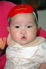 Chongqing Beauty (ReSurge International) Tags: china charity clinic chongqing premium ngo cleft w07 2007 npo nonprofit interplast