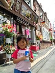 10円まんじゅう!小饅寿本舗