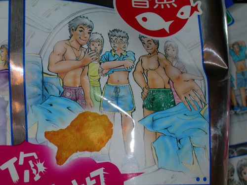 Weird Japanese Snack Bag Panel 2