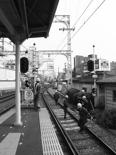 Trackmen