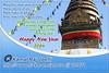 Happy New Year 2064 (jk10976) Tags: nepal asia happynewyear nepali kathamandu abigfave jk10976 jk1976 kamalraj jkjk976