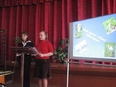 Ученицы 10 класса доложили о серой цапле (3 место)