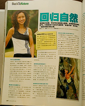Nuyou - April 2006