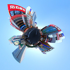 Tokyo Stereographic Projection
