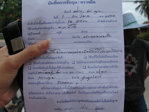 Thai ticket
