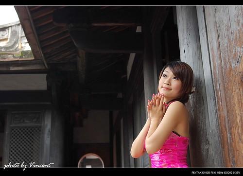 CuteAki_20070505_11