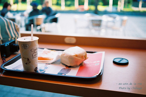 McDonald's by CONTAX