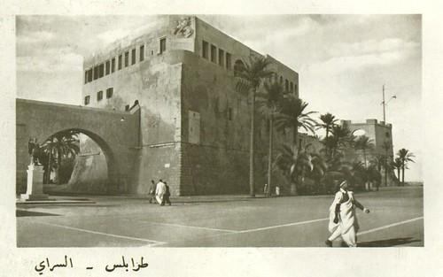 ميدان السراي ال�مراء - طرابلس - Tripoli by Libda's Gallery.