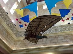 23052007073 (Sheikh Viv Abdullah) Tags: mall ibn batuta