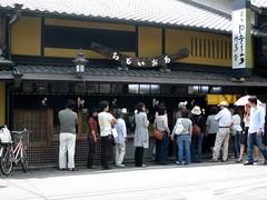 2007.5.27 神馬堂やきもち2 上賀茂神社脇