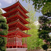 San Francisco - Japanese Tea Garden Pagoda