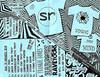 Scan1440_stitch (villalobosjayse) Tags: rave flyers flyer raveflyers archive collection candykid clubkids eastcoast nyc ny newyork stormraves storm raves frankiebones dj warehouse underground techno technics 1200s boltcutters