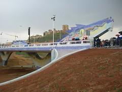 puente dragon sevilla