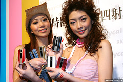 Samsung Z248 Taiwan Press Event