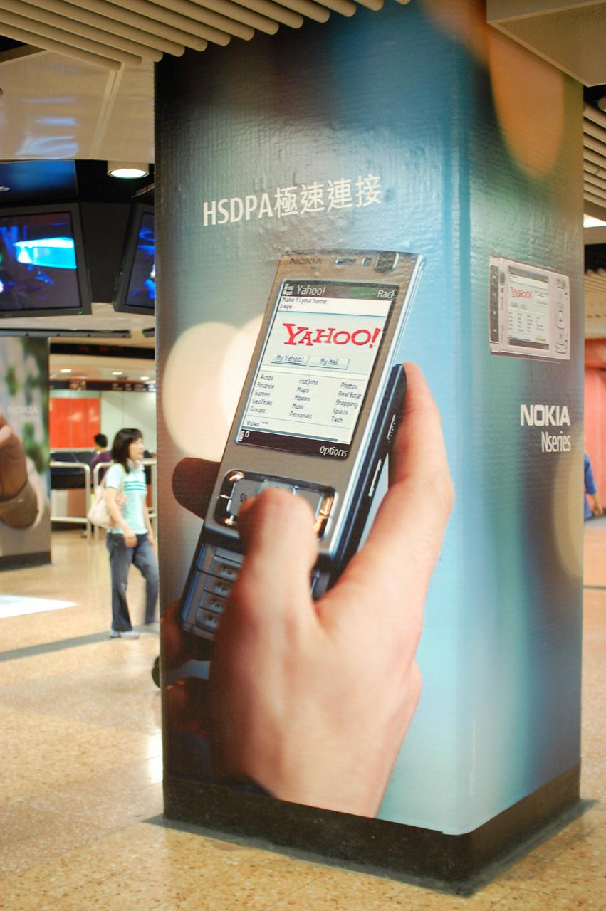 HongKong N95