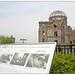 原爆ドーム:Hiroshima - Atomic Dome [ =´( ].