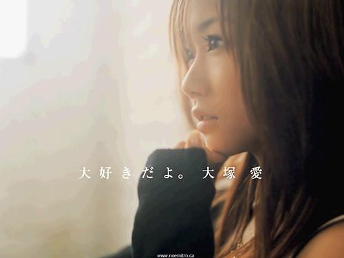 大塚愛の画像43416