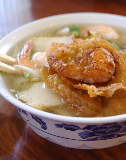 MIen Nghia Seafood Noodles.jpg
