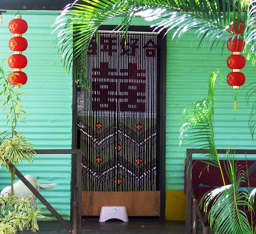 Saipan, A'be's house - petta (door)