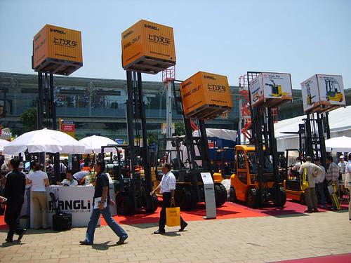 Shangli Forklift
