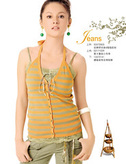 Gloria Catalogue Early Summer 2007 11